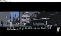 SnapCrab_ドブ川に散りぬ初恋の_2020-2-24_14-9-9_No-
