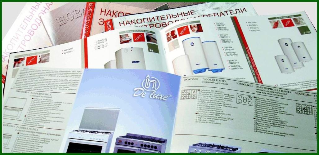 Booklet_A4_land.jpg