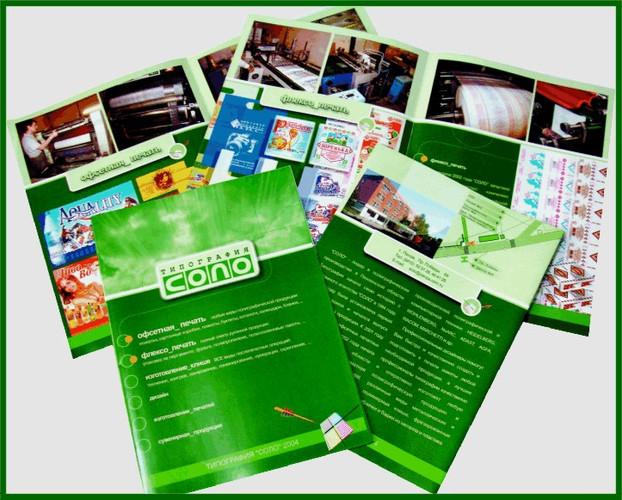 Booklet_A5.jpg