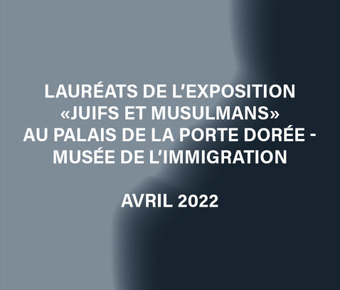 Musée immagration copie.jpg