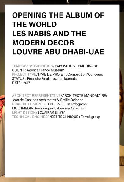 Texte Louvre Abu dhabi2.jpg