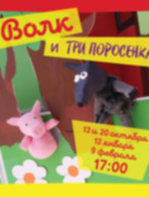 pigs_square_CMYK.jpg