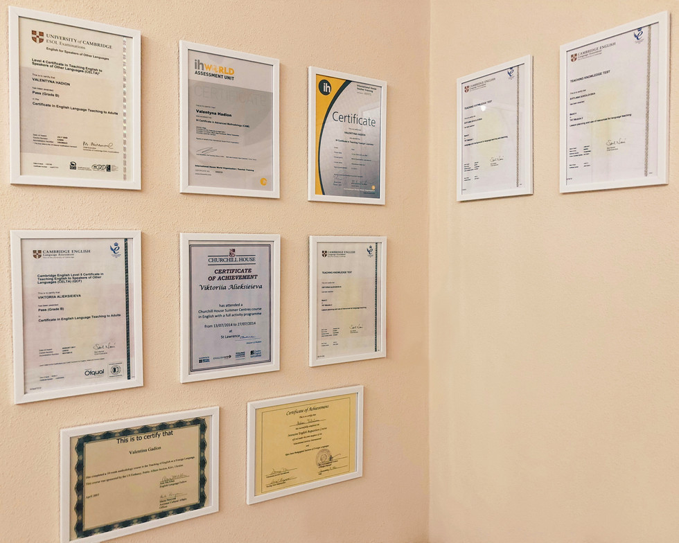 Сертифікати наших викладачів