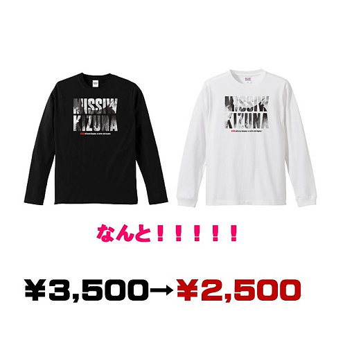 KIZUNA長袖Tシャツ
