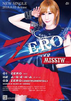 ZERO_B5チラシ
