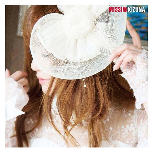 5th シングル『KIZUNA cw / 脳内センセーション』