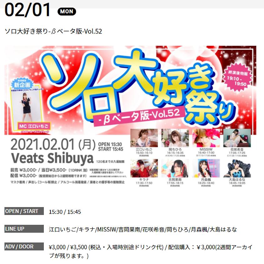 Veats Shibuya