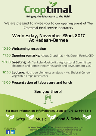 Field service laboratory opening event