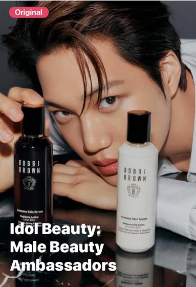 Idol Beauty: Male Beauty Ambassadors