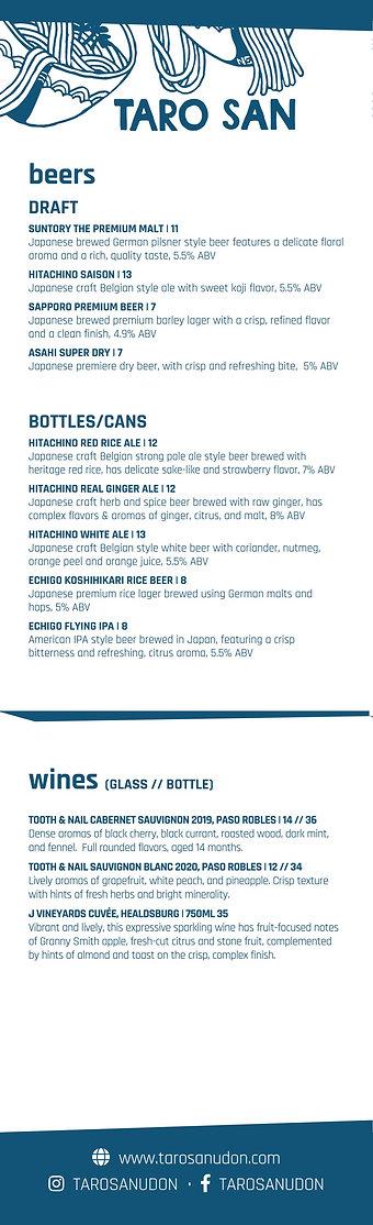sample menu list of beverage offerings