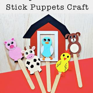 Barnyard Animal Puppets: