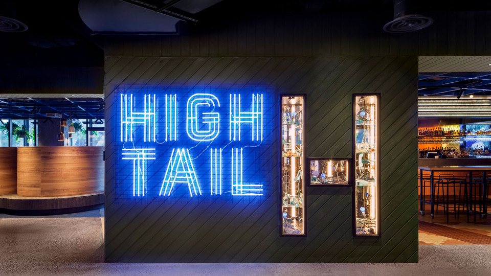 HIGHTAIL BAR