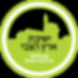 Eretz Logo_72dpi.png