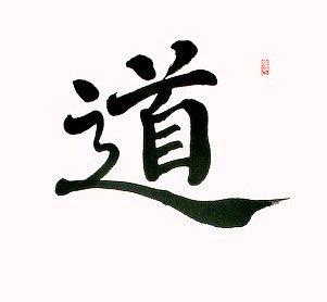 Calligraphie et suibokuga par Noriko Imai (mercredi 18h30 à 20h30)