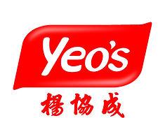Yeo new Logo Chinese Tagline FA.jpg