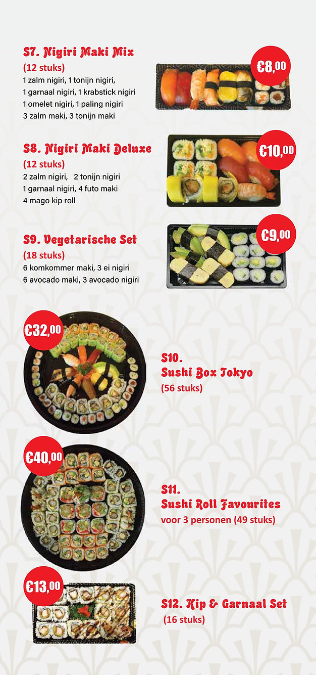 sushi set 02.jpg