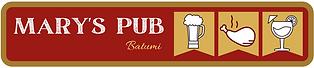 Utensils Baby Food Logo (6).png