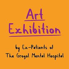 art exhibition - artotel for hope