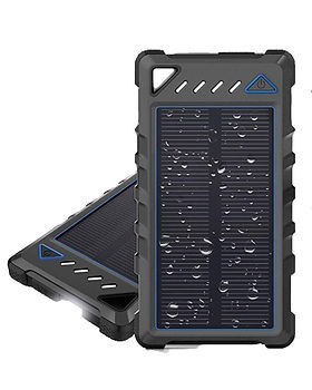 travel-solar-battery-pack.jpg