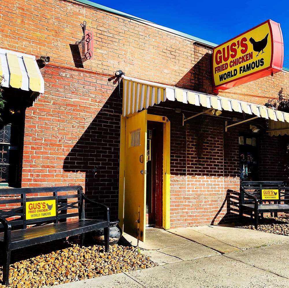 memphis-food-gus's-fried-chicken
