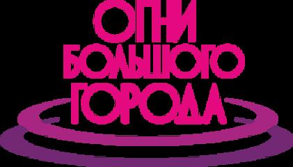 Рекламное агентство в Сочи Типография