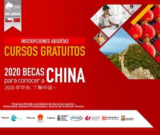 """Programa """"2020 becas para conocer acerca de China"""""""
