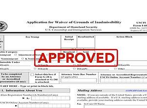 I-601 Approved.jpg