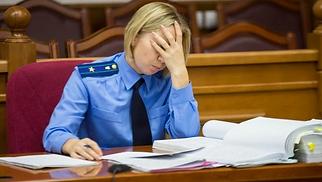 bragazeta-ru-prokuror.webp