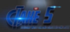 avengers TAKE 5.jpg