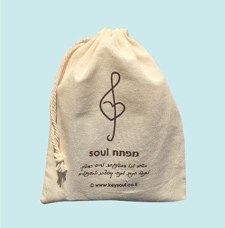 Soul מפתח