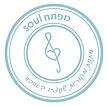 Soul מפתח.jpg