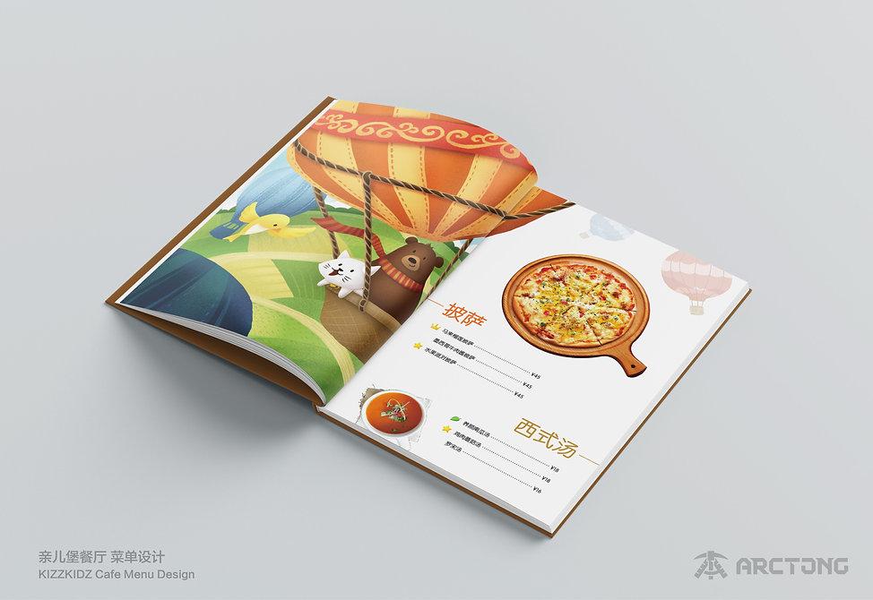 KIZZKIDZ_menu_final44.jpg