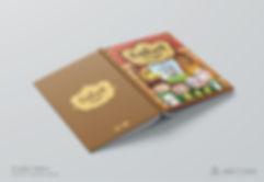 KIZZKIDZ_menu_final45.jpg