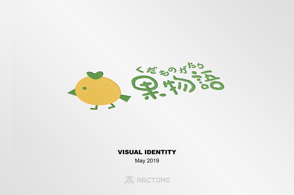 fruitstory_logo_final.jpg