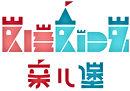 WeChat Image_20181109141030.jpg