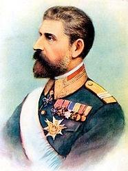 Ferdinand Ier de Roumanie.jpg