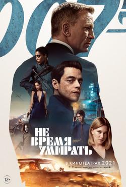 Постер вертикальный (54)