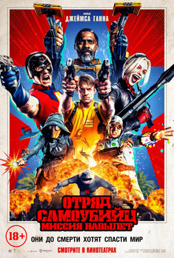 Вертикальный постер (9)