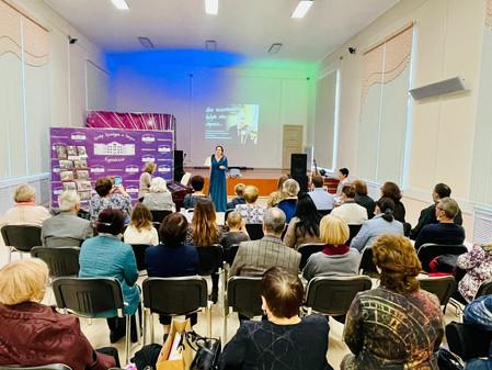 Состоялась встреча памяти поэта, музыканта, композитора и педагога Михаила Александровича Широкова