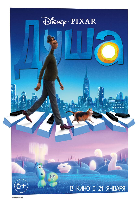 Вертикальный постер (3)