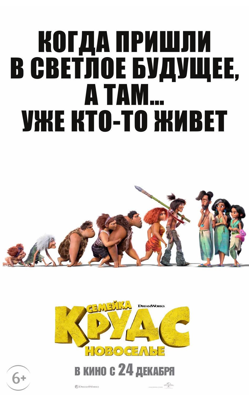 Постер вертикальный (28)
