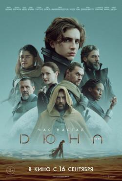 Вертикальный постер (12)