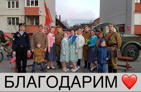 Центр Культуры и Досуга г.Куровское выражает БЛАГОДАРНОСТЬ