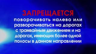 Видеоролик - Мотоскутерист (2).mp4