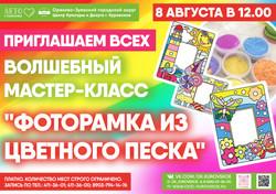 MK_PESOOK