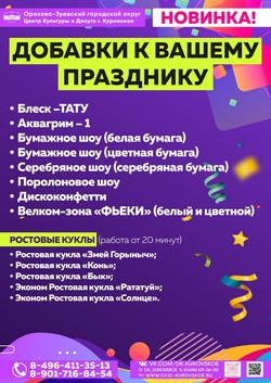 24-ZskSyiossaQ