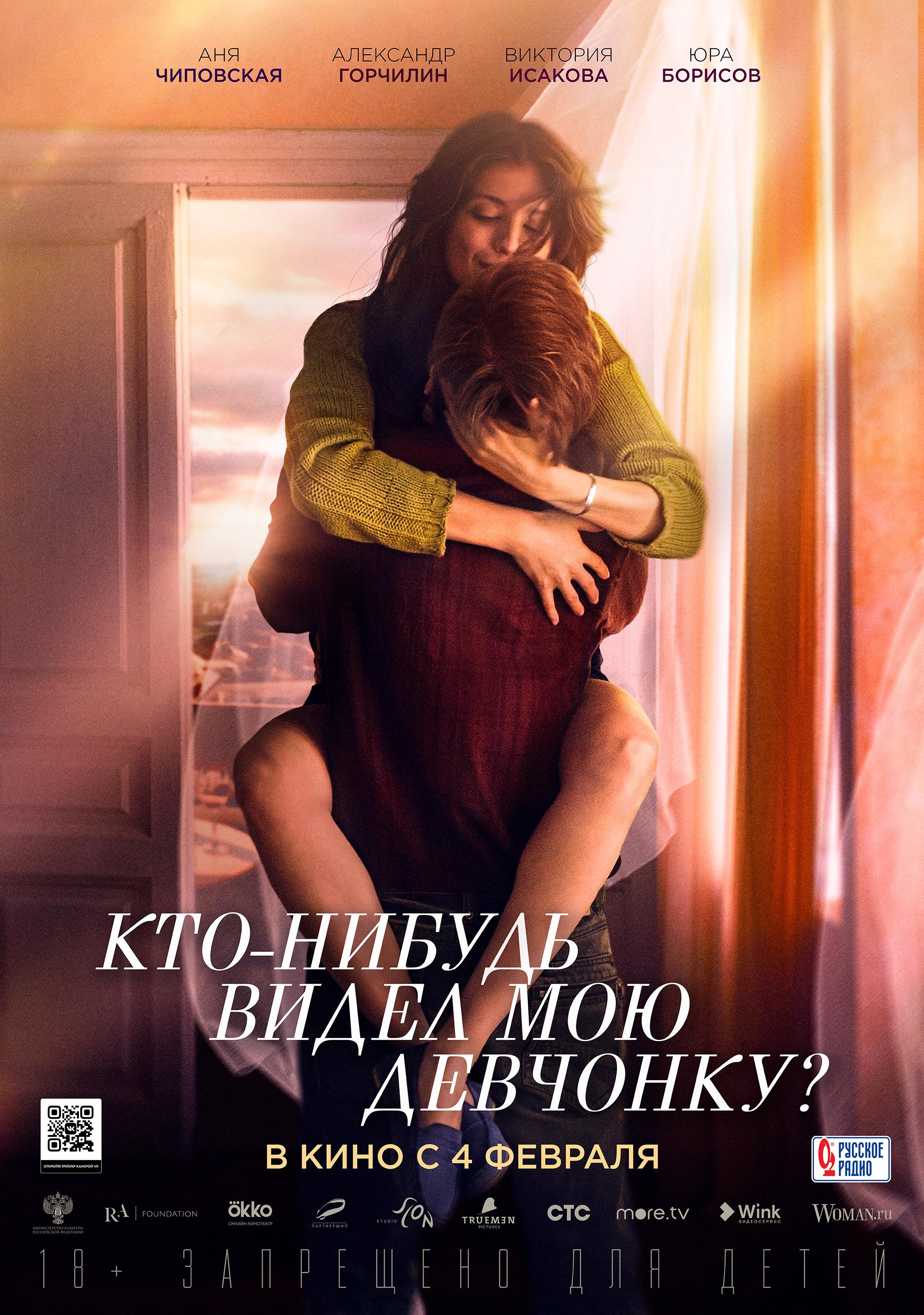Вертикальный постер 2