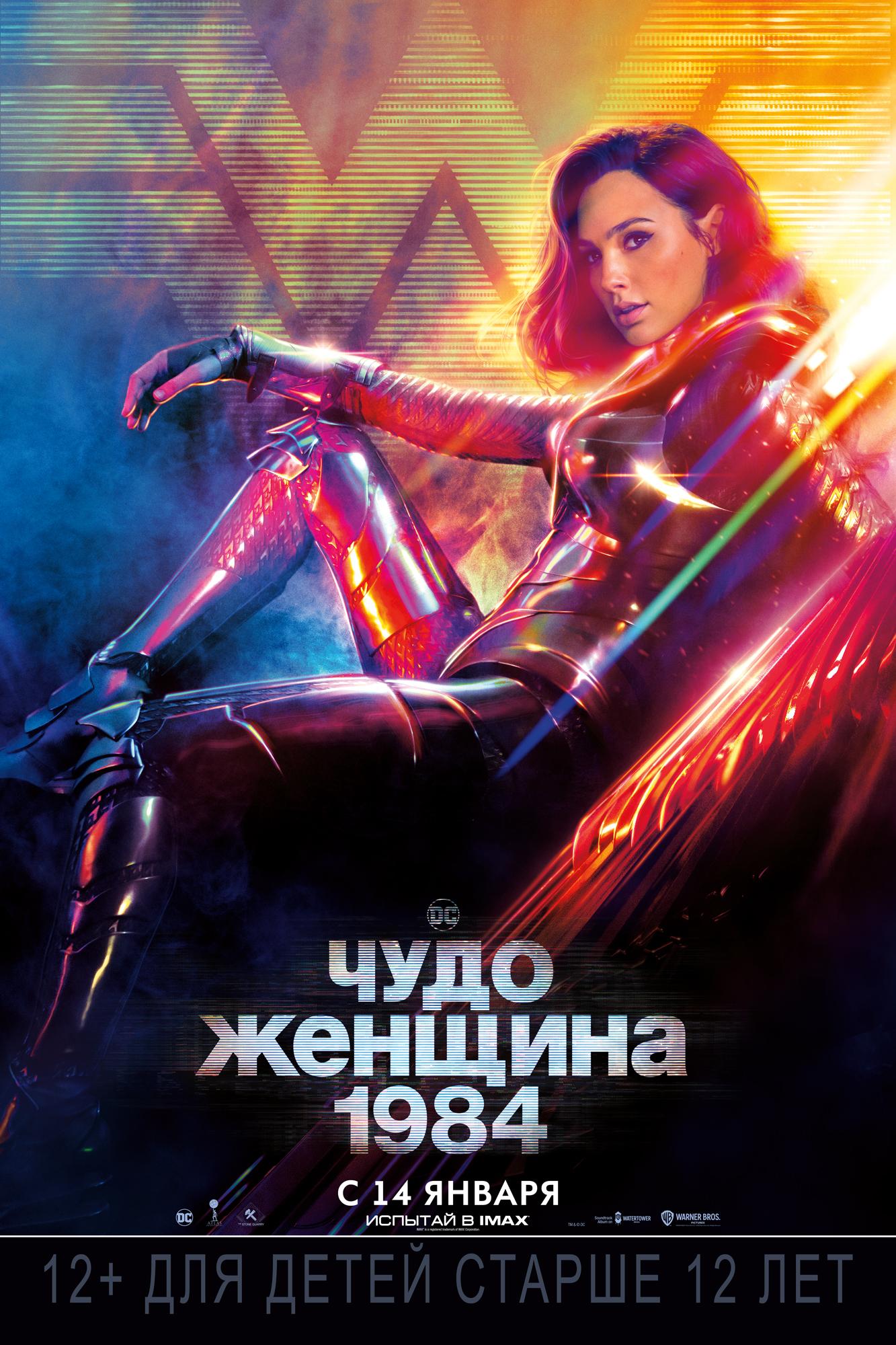 Постер вертикальный 2