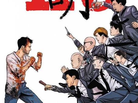 #PlentyofPulp: Search for Hu #1 (Aftershock Comics)