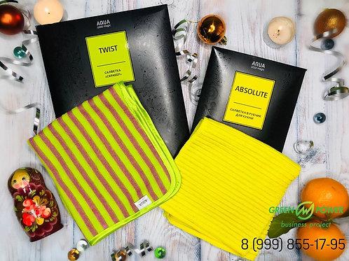 Подарочный набор N9 «Идеальная кухня»